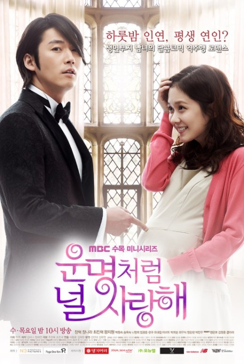 Fated_To_Love_You_(Korean_Drama)